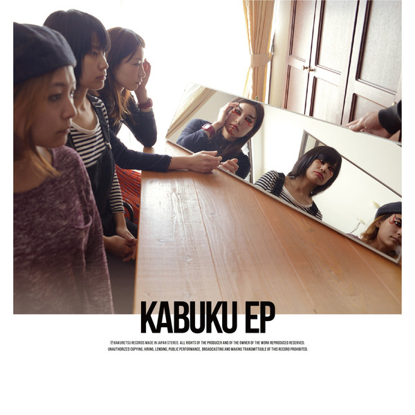 [Album] tricot – KABUKU (2016.04.27/MP3/RAR)