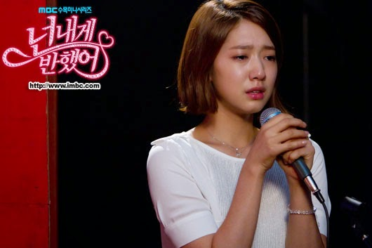 Drama Korea Heartstrings Subtitle Indonesia + English