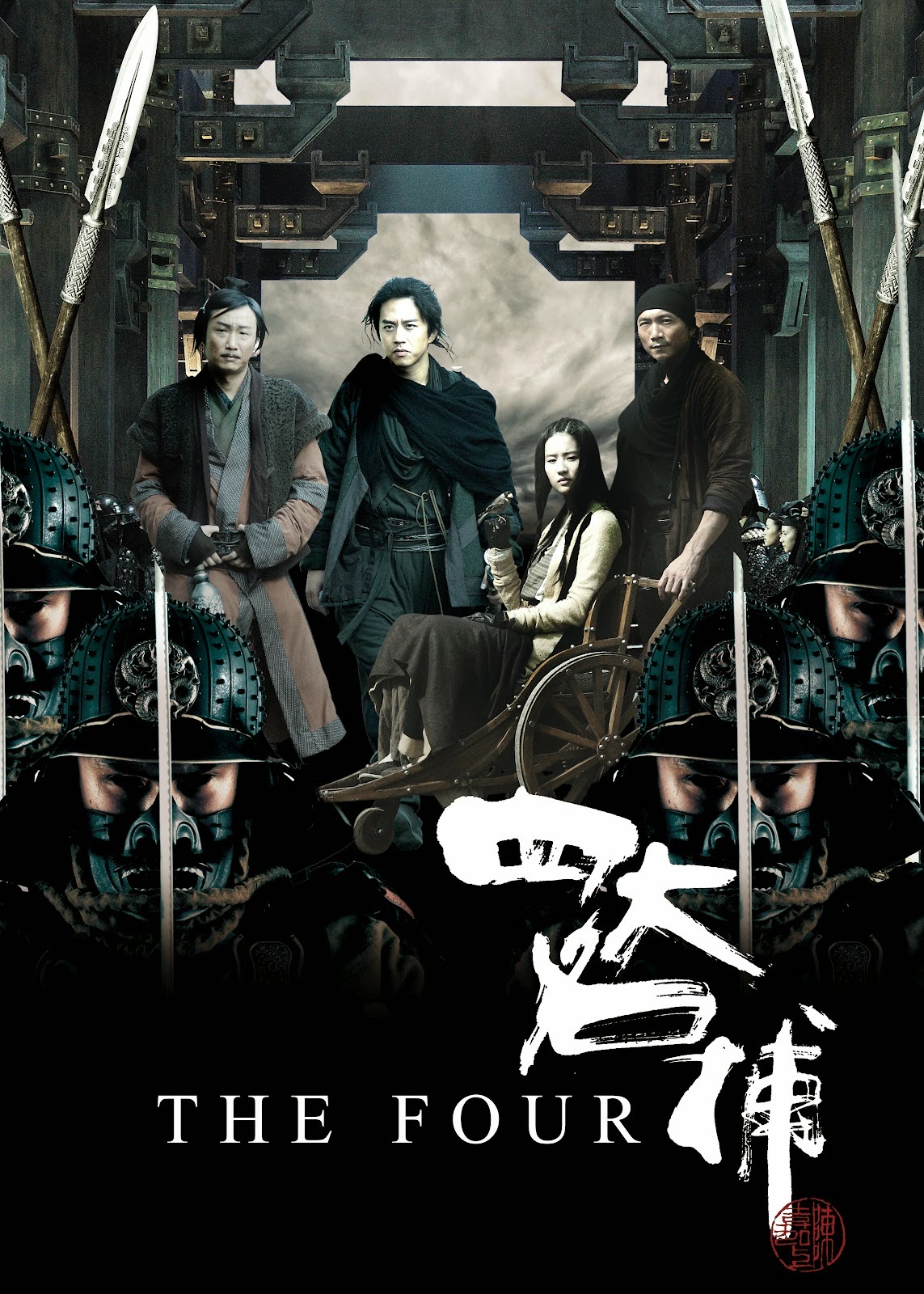 The Four 2012 (film)