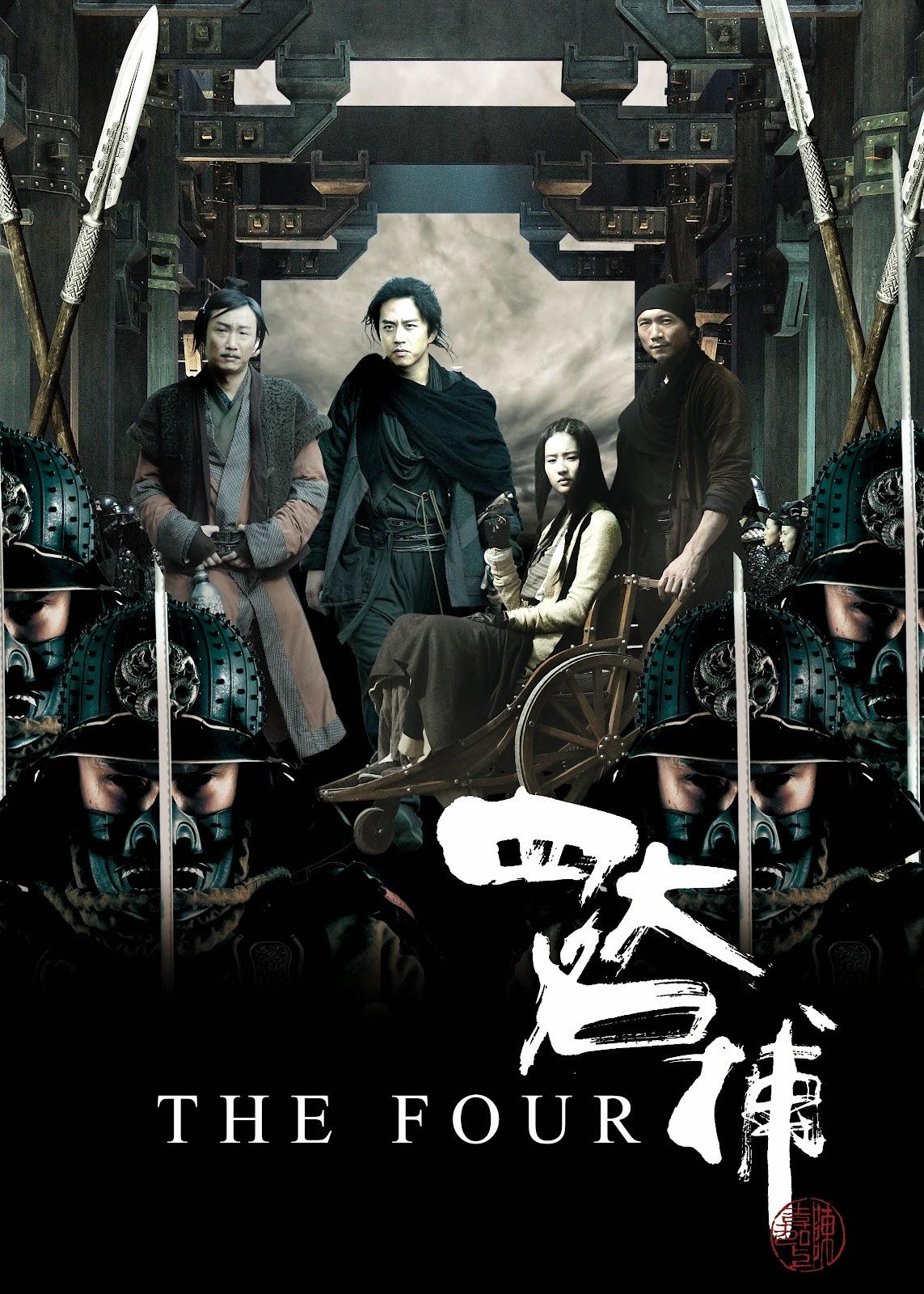 The Four 2012 (film)