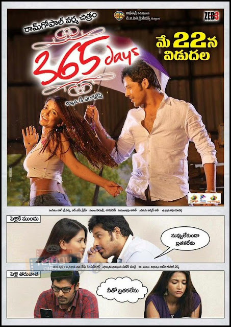 RGV 365 DAYS Release date ,365 Days posters,365 Days wallpapers,365 Days images,Telugucinemas.in
