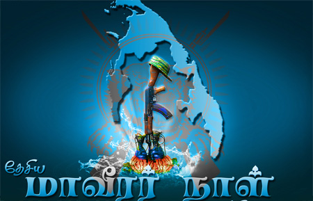Maaveerar Day 2015 – Special Article