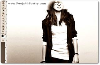Photoshop Shayari