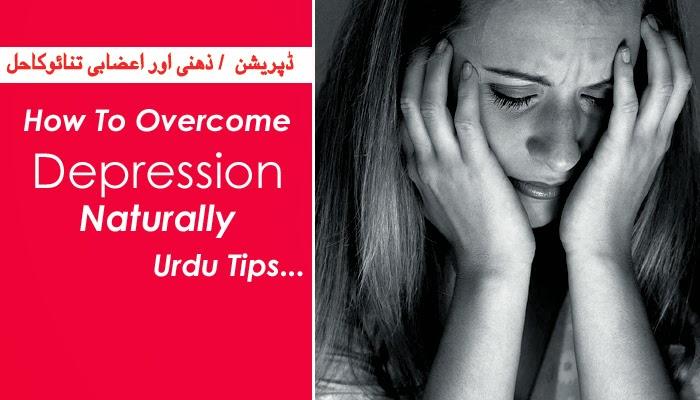 Overcome from depression