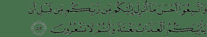 Surat Az-Zumar ayat 55