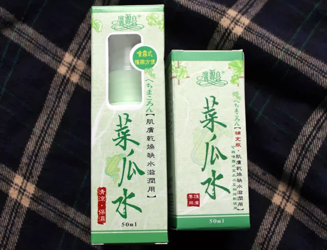 Kuan Yuan Lian Cucumber Water Spray