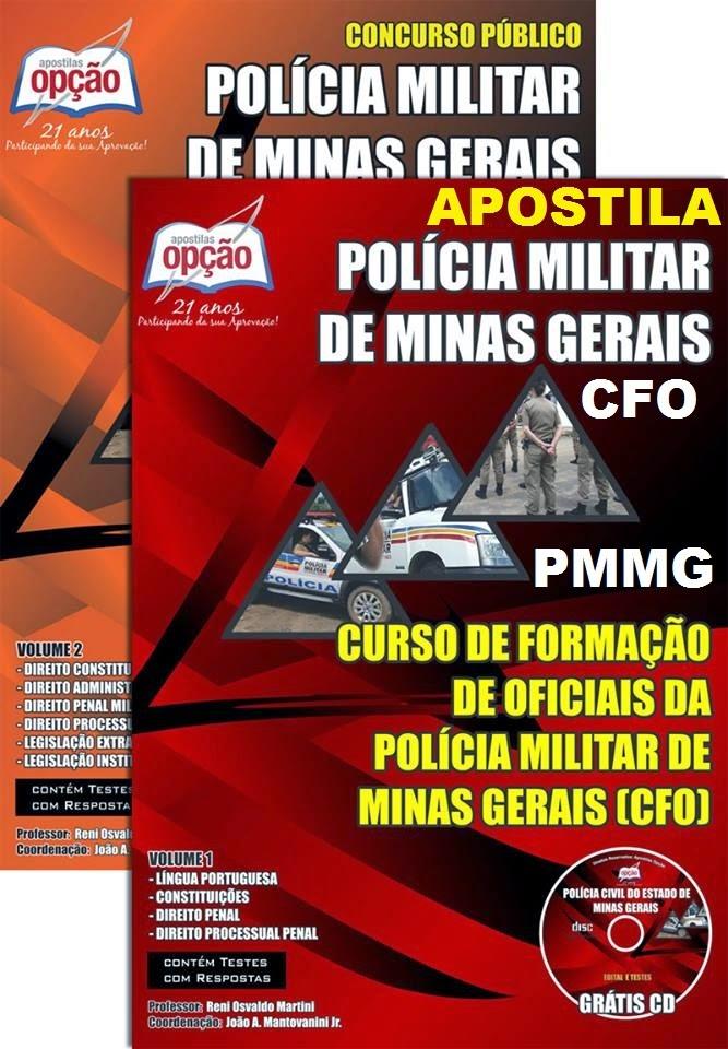 Apostila CFO Polícia Militar MG - Estado de Minas Gerais- 2015.