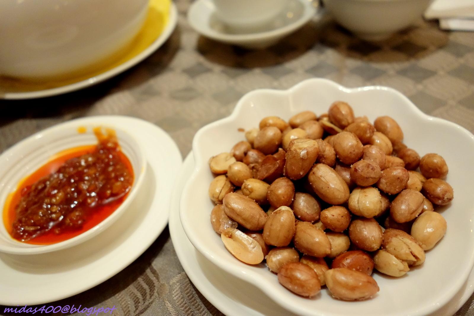 Midas food n travel blog lunch at 456 modern shanghai for Ala shanghai chinese cuisine menu