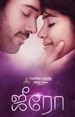 Watch Zero 2015 Tamil Movie Trailer