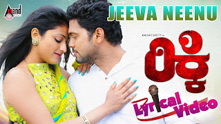Ricky Kannada Movie Jeeva Neenu Full HD Lyrical Video Song