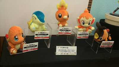 Pokemon Plush Round Shape Banpresto from @xx_bo_rixx_xx