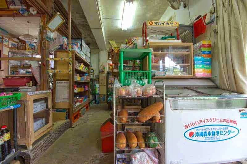 aisle,store,ice cream, shelves