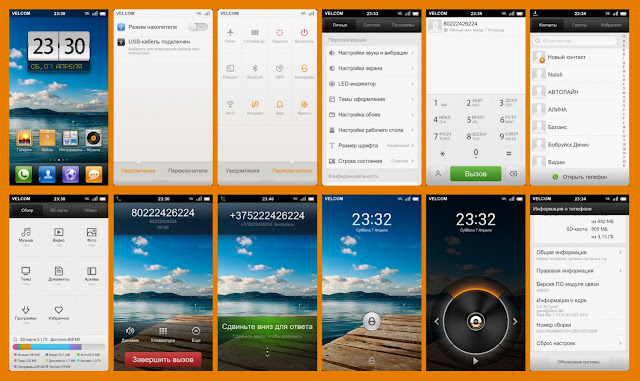 Fastest MIUI(GingerBread) for ZTE Blade