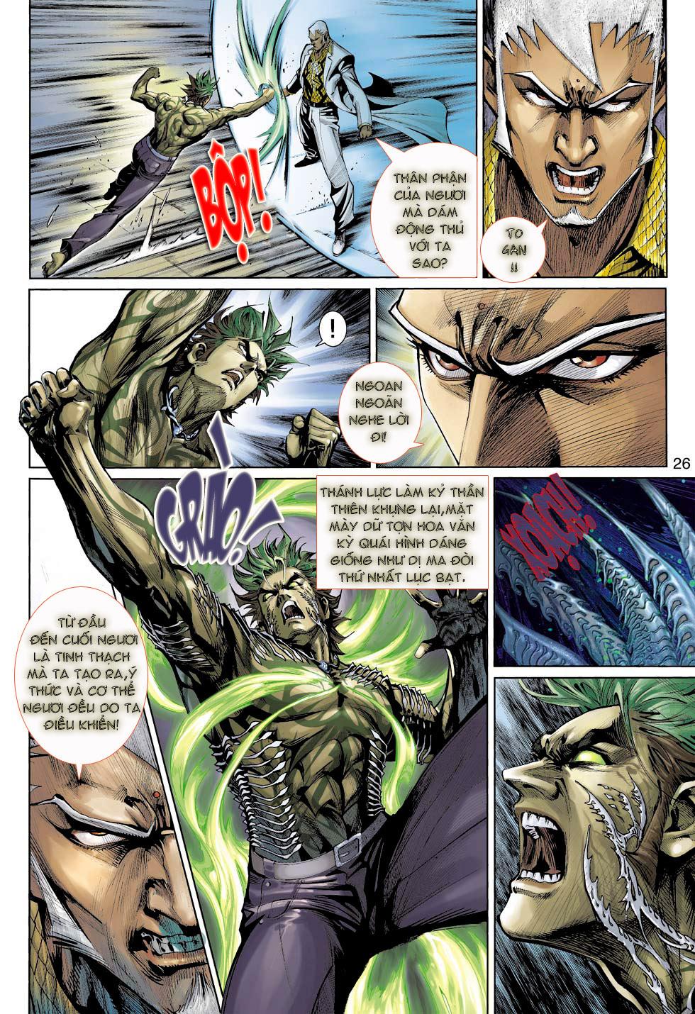 Thần Binh 4 chap 23 - Trang 26