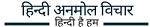 www.hindissnegi.com