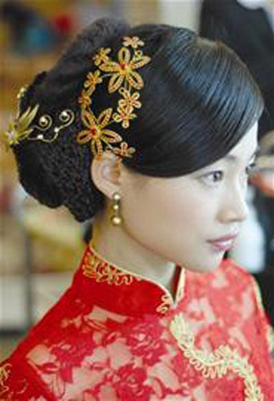 Image Result For Chinese Wedding