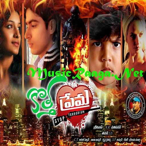 Kotha Prema Telugu Mp3 Songs