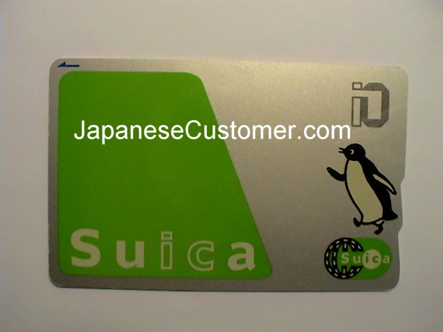 Conveneince with SUICA card in Japan