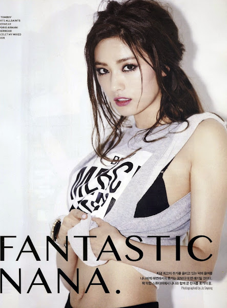 Nana After School Geek Magazine July 2014