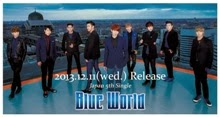 "Super Junior ""Blue World"""
