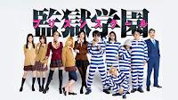 Prison School Live Action Episode 1 Subtitle Indonesia