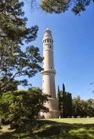 Torre de Gaboto
