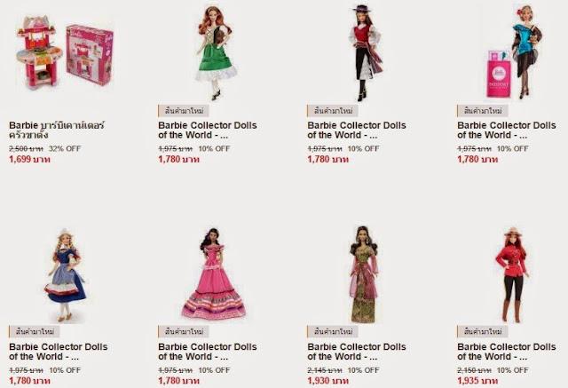 ตุ๊กตา บาร์บี้ Barbie