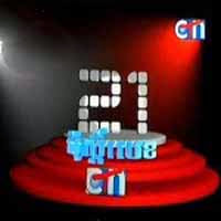 [ CTN TV 21 ] Laura Mam [01-Jan-2014] - TV Show, CTN Show, CTN 21