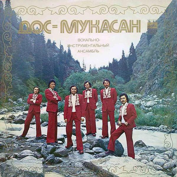 Советская музыка w
