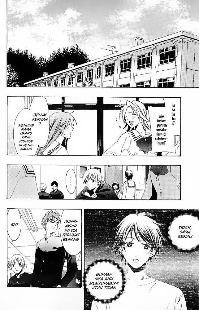 Komik kimi no iru machi 13 page 6