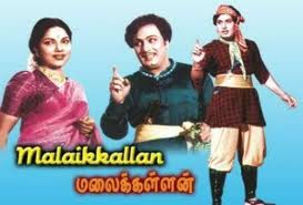Watch Malaikkallan (1954) Tamil Movie Online