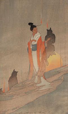Un livre d'images Femme+renard+chinoise