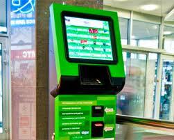 ПриватБанк расширил сеть приема денежных переводов в России