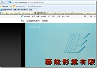 Xunlei torrent client download