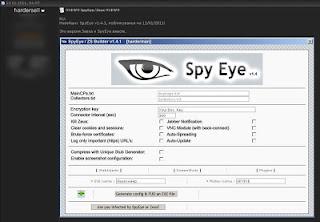 Virus Pencuri Uang di Internet Paling Dahsyat