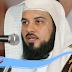 PERTAMA KALI SEPANJANG SEJARAH, PEMIMPIN KRISTIAN MENGUMUMKAN PEMECATAN PEMIMPIN ISLAM - SYAIKH AL' ARIFI