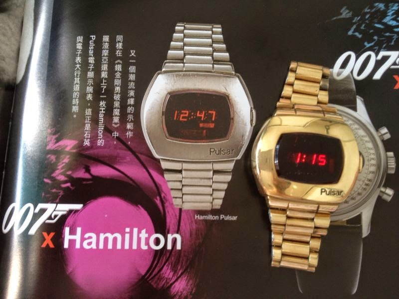 "Digital Watch appeared in 007's ""Thunderball"" movie. The Hamilton Watch is on Sale"
