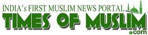 TIMES OF MUSLIM