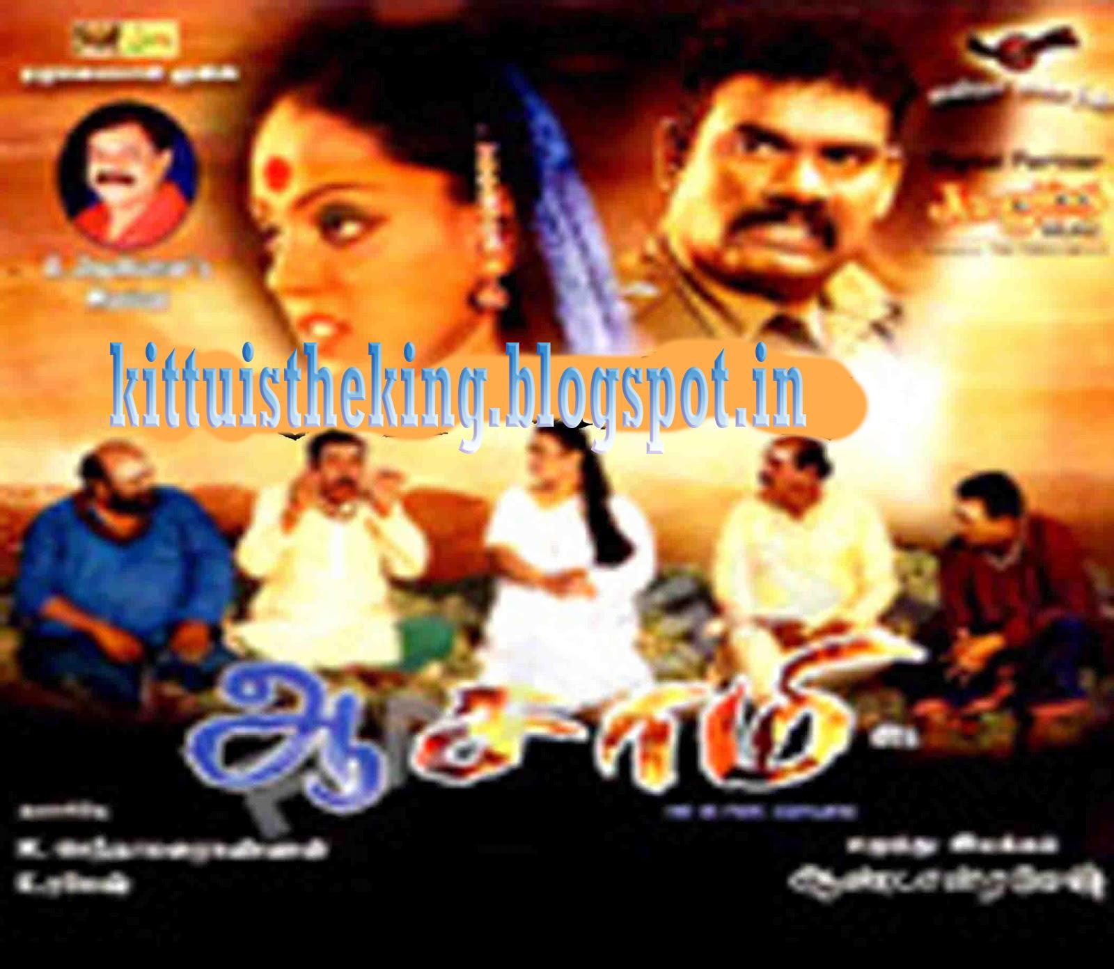 Tamil Telugu Hindi Hollywood - News Bugz