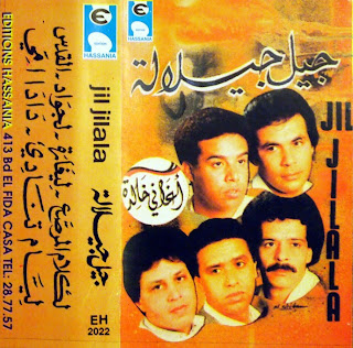 Jil Jilala - mystery cassette