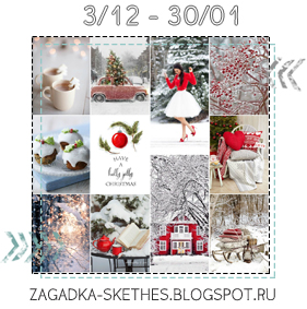 http://zagadka-skethes.blogspot.ru/2015/12/blog-post.html#comment-form