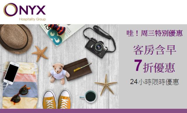 【限時24小時】Amari 阿瑪瑞、Oriental 東方公寓、Shama 、 OZO 遨舍酒店,全線7折,聽晚(7月1日)零晨12點開賣!