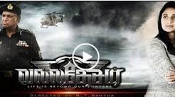 Valladesam 2015 Tamil Movie