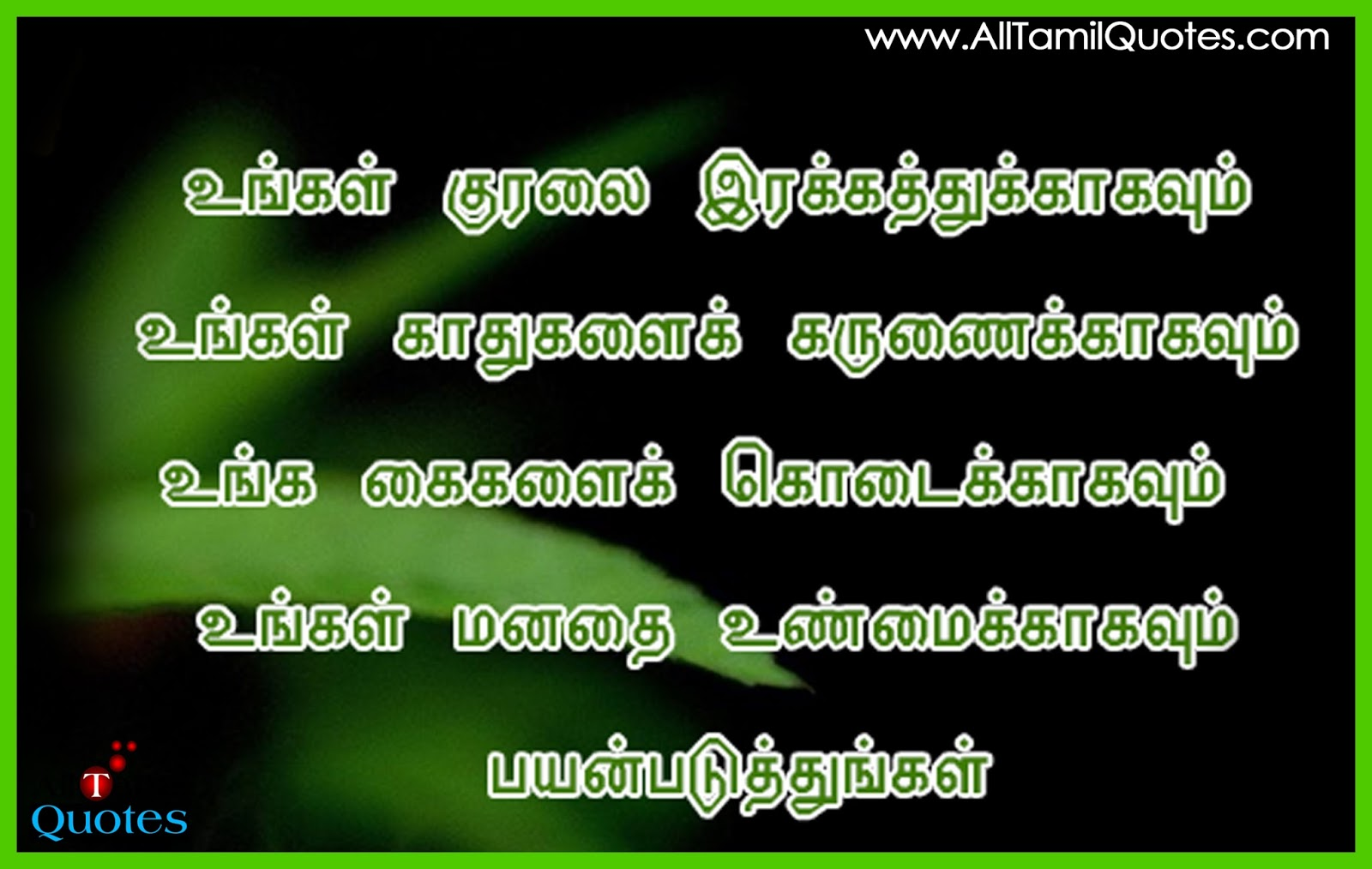 Best Tamil Quotes about Heart Beat