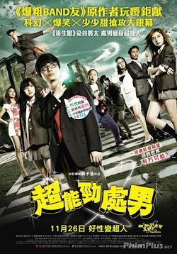 Anh Hùng Cương Dương (Movie) - The Virgin Psychics (Movie)