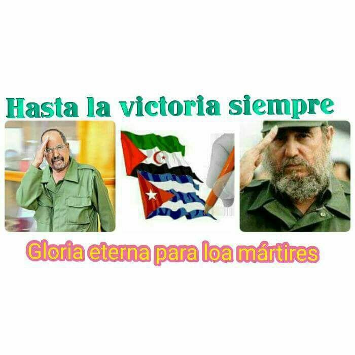 DOS PUEBLOS HERMANOS