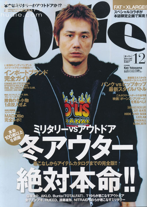 Ollie (オーリー) December 2012 Ken Yokoyama magazine scans