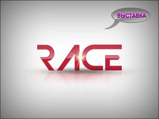 RACE 2014