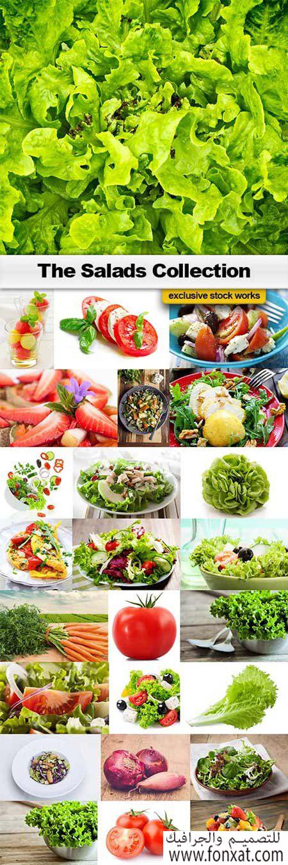 مجموعة خلفيات فواكة وخضروات المجموعة 2 بحجم 100 ميجا