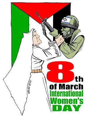 Dia Internacional da Mulher - Palestina - Cartaz